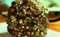 Minerální látky - výživ rostlin